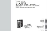 安川SGDV-8R4D01A伺服驱动器用户手册