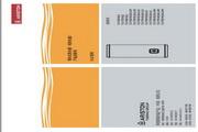 阿里斯顿FLAT48VH2.5AG+LB平板电热水器使用说明书