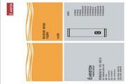 阿里斯顿FLAT48VH2.5AG+GR平板电热水器使用说明书