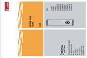 阿里斯顿FLAT48VH2.5平板电热水器使用说明书