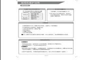 科龙KFR-35GW/VXFDBp-3空调器安装使用说明书