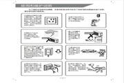 科龙KFR-35GW/VLFDBp-3空调器安装使用说明书