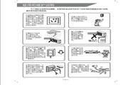 科龙KFR-26GW/VLFDBp-3空调器安装使用说明书
