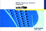 伦茨MPS0710403伺服电机用户手册