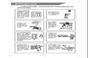 科龙KFR-35GW/VPFDBp-3空调器安装使用说明书