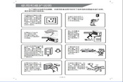 科龙KFR-26GW/VPFDBp-3空调器安装使用说明书