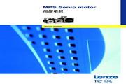 伦茨MPS0503203伺服电机用户手册