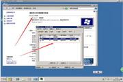 Win7/Win8/Win81(x86 x64)远程桌面多开工具 4.0