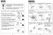 海信XQB50-167洗衣机使用说明书