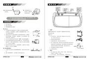 海信XPB60-22S洗衣机使用说明书