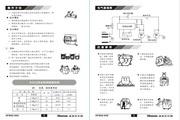 海信XPB68-06S洗衣机使用说明书