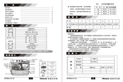 海信XPB60-811S洗衣机使用说明书