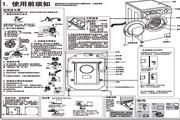海尔XQG70-BX12266A 洗衣机使用说明书