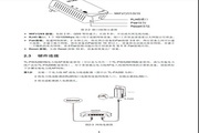 TP-LINK TL-PWA2701N电力线AP详细配置指南