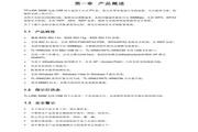 TP-LINK 300M无线USB网卡详细配置指南