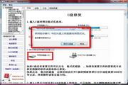 电脑维修资料软件版