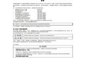 富士FRN280F1S-4C变频器说明书