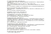 富士FRN355F1E-4C变频器说明书