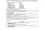 富士FRN132F1E-4C变频器说明书