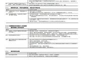 富士FRN200F1S-4C变频器说明书