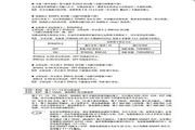 富士FRN45F1S-4C变频器说明书