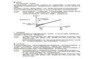 富士FRN5.5F1S-4C变频器说明书