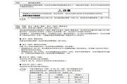 富士FRN37F1S-4C变频器说明书