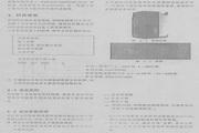 富士FRN132G9S-4变频器说明书
