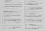富士FRN110G9S-4变频器说明书