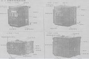 富士FRN90G9S-4变频器说明书