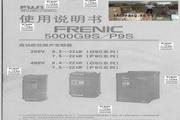 富士FRN30G9S-4变频器说明书