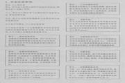 富士FRN18.5G9S-4变频器说明书