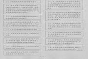 富士FRN15G9S-4变频器说明书