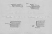 富士FRN3.7G9S-4变频器说明书