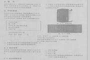 富士FRN1.5G9S-4变频器说明书