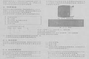 富士FRN0.4G9S-4变频器说明书
