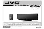 JVC胜利LT-37X898液晶平板电视使用手册