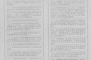 富士FRN0.75G9S-2变频器说明书