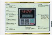 富士FRN55VG7S-2变频器说明书