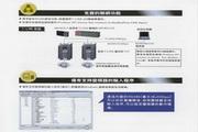 富士FRN75VG7S-2变频器说明书