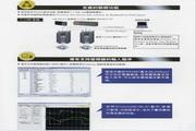 富士FRN90VG7S-2变频器说明书