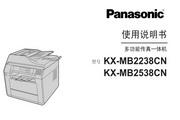 松下KX-MB2238CN...