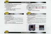 富士FRN11VG7S-4变频器说明书