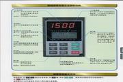 富士FRN15VG7S-4变频器说明书