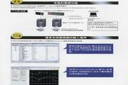 富士FRN22VG7S-4变频器说明书