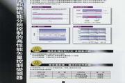 富士FRN45VG7S-4变频器说明书