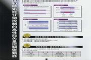 富士FRN55VG7S-4变频器说明书