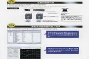 富士FRN90VG7S-4变频器说明书