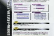 富士FRN110VG7S-4变频器说明书