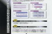 富士FRN355VG7S-4变频器说明书